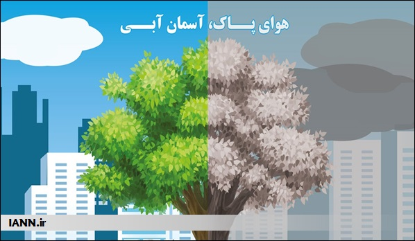 hava_salem_pak_2