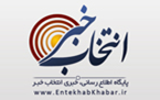 entekhab_khabar_ads