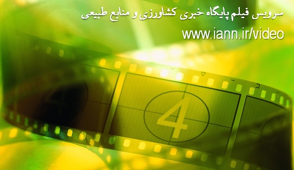 film_video_2