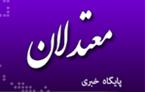 motadelan_news_logo