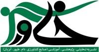 Khavar-e-Sabz-Journal_news_logo
