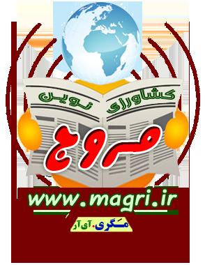 logo-magri-ir (2)