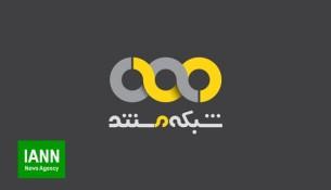 irib_sedavasima_mostanad_tv