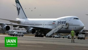 havapeyma_airplan_foroodgah_iranair_airport