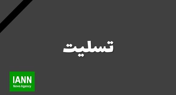 tasliyat_soog